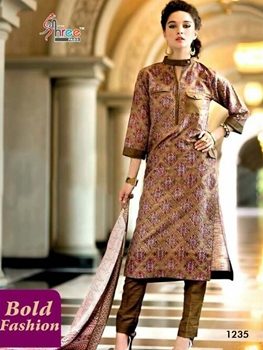 Picture of 1235 Designer Pakistani Style Suit