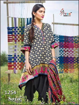 Picture of 1254 Designer Pakistani Suit