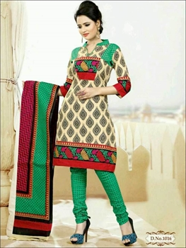 Picture of 1016 Ivory and Multicolor Printed Salwar Suit