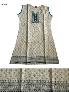 Picture of 058B Off White and Blue Green Designer Cotton Kurtis