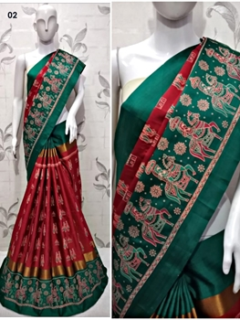 Picture of 02 Red and Green Designer Cotton Silk Saree