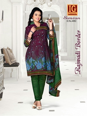 Picture of 4002VioletPurple and ForestGreen Printed Popplin Cotton Daily Wear Salwar Suit
