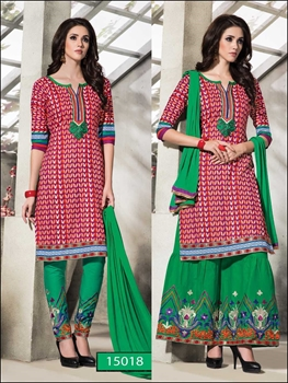 Picture of 15018Red and Green Designer Suit