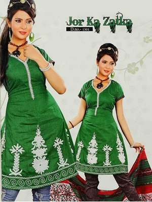Picture of 1301 Green and Dark Brown Salwar Suit