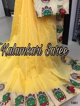 Picture of 1001 Yellow Designer South Special Chanderi Cotton Saree