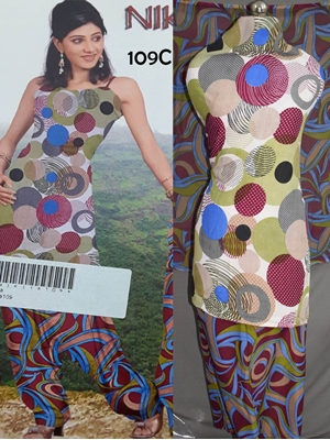 Picture of 109C White and Multicolor Printed Salwar Suit