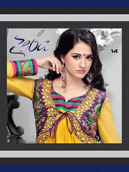 Picture of 14 Yellow and Brown Designer Anarkali Suit