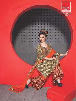 Picture of 1302OliveGreen Designer Exclusive Party Wear Fancy Unstitched Straight Plazo Suit