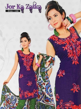 Picture of 1308 Purple and Green Salwar Suit