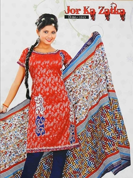 Picture of 1313 Carrot Red and Blue Salwar Suit