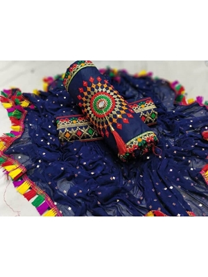 Picture of 1021 NavyBlue Designer Salwar Suit