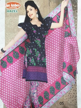 Picture of 05 Dark Blue Designer Printed Salwar Suit
