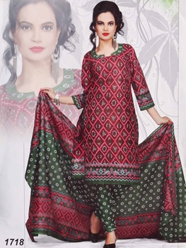 Picture of 1718 Maroon Printed Salwar Suit