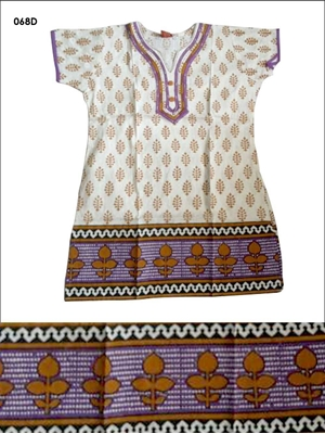 Picture of 068D Cream and Yellow Designer Cotton Kurtis