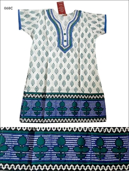 Picture of 068C Cream and Peacock Green Designer Cotton Kurtis