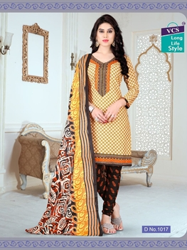 Picture of 1017Cream and Burlywood Exclusive Designer Salwar Suit
