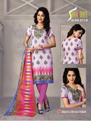 Picture of 2716CottonCandy Exclusive Fancy Designer Salwar Suit
