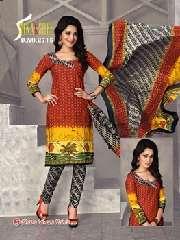 Picture of 2715IndianRed Exclusive Fancy Designer Salwar Suit