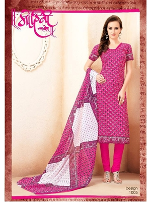 Picture of 1005DarkPink Designer Daily Wear Cotton Salwar Suit