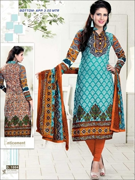 Picture of 1004 Aqua Blue Orange and Turmeric Yellow Straight Suit