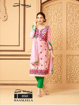 Picture of 2061Pink and Green Party Wear Satin Cotton Straight Suit