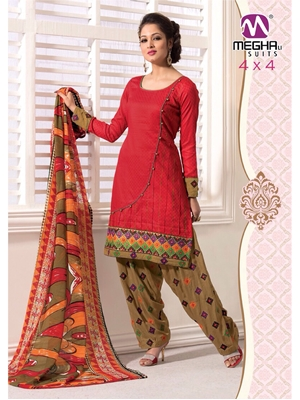 Picture of 04Crimson and Brown Satin Jacquard Patiyala Suit