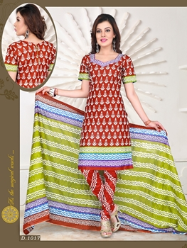 Picture of 1017Brown and Mehandi Green Chudidar Suit