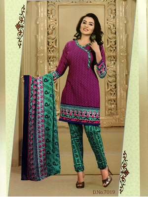 Picture of 7019Pink and Green Chudidar Suit