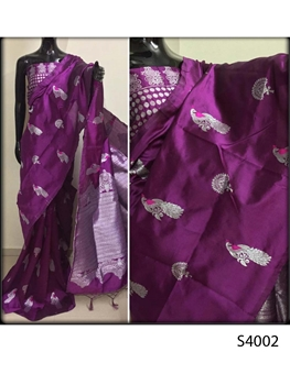 Picture of S4002 Silk Saree With Weaving ZARI Collection