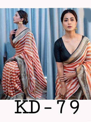 Picture of KD79A Designer HeenKhan DigitalPrint Saree Collection
