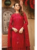 Picture of Mrozia1022 Pakistani  Hip Design Collection