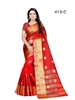 Picture of 8192A Designer Anarkali Suit