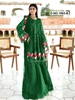Picture of 1072 Embroidered Anarkali Suit